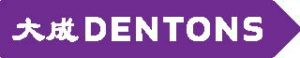 Dentons_Logo_Purple_Print (003)